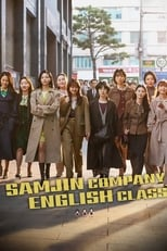 Image Samjin Company English Class (Samjin Group Yeong-aw TOEIC-ban) (2020)