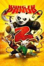 Kung Fu Panda 2 (2011) Box Art