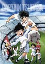 Captain Tsubasa Road to 2002 1ª Temporada Completa Torrent Dublada e Legendada