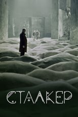 Stalker (1979) Torrent Legendado
