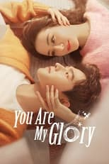 You Are My Glory