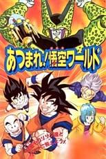 Dragon Ball Z: ¡Reuniros! El mundo de Goku