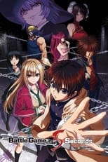 Poster anime Deatte 5-byou de Battle Sub Indo