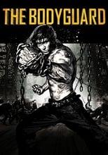 VER The Bodyguard: El Guardaespaldas (2016) Online Gratis HD
