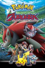 Pokémon: Zoroark – Meester der Illusie