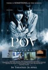 P.O.V