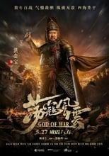 ver God of War por internet