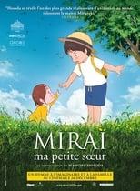 film Miraï, ma petite soeur streaming
