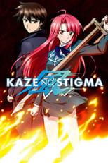 Poster anime Kaze no StigmaSub Indo