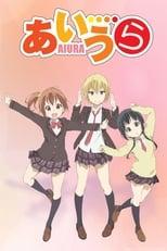 Poster anime AiuraSub Indo