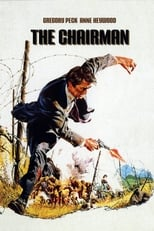 The Chairman (1969) Box Art