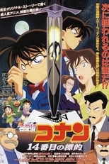 Poster anime Detective Conan Movie 02: The Fourteenth TargetSub Indo