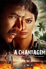 A Chantagem (2015) Torrent Dublado e Legendado
