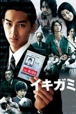 Ikigami (2008) Torrent Legendado