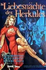 Die Liebesnächte des Herkules