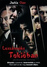 Massacre no Bairro Chinês (2009) Torrent Legendado