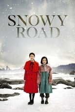 Image ‎Snowy Road (2017)