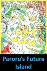 Paroru's Future Island