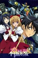 Poster anime Kannazuki no MikoSub Indo