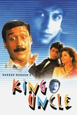 Image King Uncle (1993)