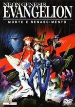 Shin seiki Evangelion Gekijô-ban: Shito shinsei (1997) Torrent Dublado e Legendado