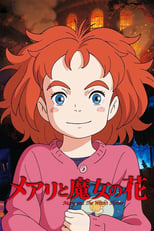 Image Mary and the Witch's Flower – Mary și floarea vrăjitoarei (2017)