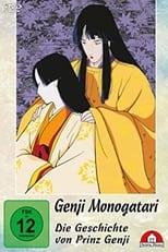 Genji Monogatari - Die Geschichte von Prinz Genji
