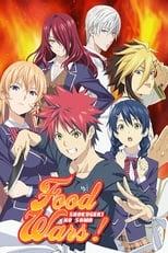poster Food Wars!