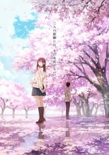 Image I Want to Eat Your Pancreas (2018)