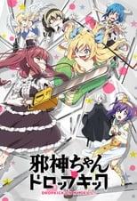 Jashin-chan Dropkick' Season 2
