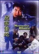 Mortuary Blues