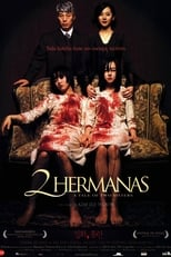 VER Dos hermanas (2003) Online Gratis HD