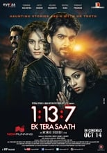Image 1:13:7 Ek Tera Saat (2016) Full Hindi Movie Free Download