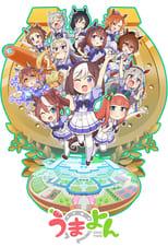 Poster anime Umayon Sub Indo