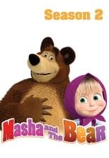 Masha and the Bear: Season 2 (2012)