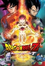Dragon Ball Z: O Renascimento de Freeza (2015) Torrent Dublado e Legendado
