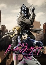 Poster anime No Guns Life Sub Indo