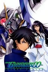 Mobile Suit Gundam 00: Season 2 (2008)