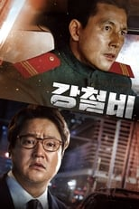 Gangcheolbi (2017) Torrent Dublado e Legendado
