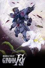 Mobile Suit Gundam F91