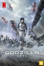 Godzilla: Planeta dos Monstros (2017) Torrent Dublado e Legendado