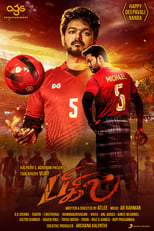 Bigil (aka Whistle) (2019)