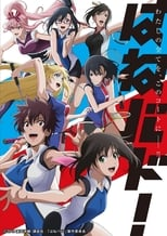 Hanebado! 1ª Temporada Completa Torrent Legendada