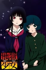 Jigoku shôjo 4ª Temporada Completa Torrent Legendada