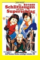 Die Schlitzaugen mit dem Superschlag