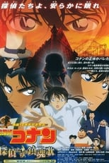 Poster anime Detective Conan Movie 10: Requiem of the Detectives Sub Indo