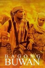 Bagong Buwan
