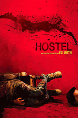 film hostel chapitre 1 streaming