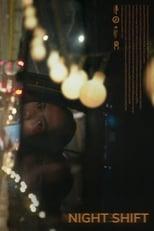 Night Shift (2020) Torrent Dublado