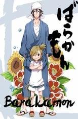 Poster anime BarakamonSub Indo